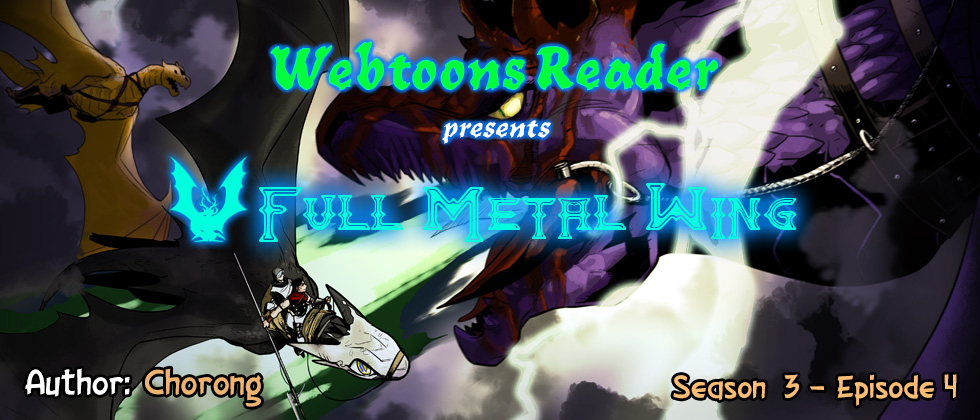 Full Metal Wing - Malevolent Rider Chapter 4 - 1