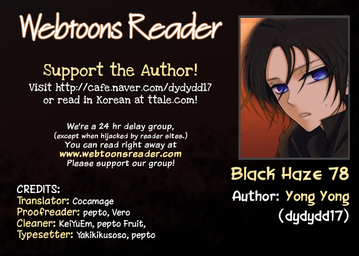 Black Haze - Chapter 78 - 1