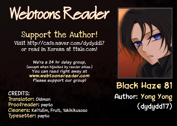 Black Haze - Chapter 81 - 1
