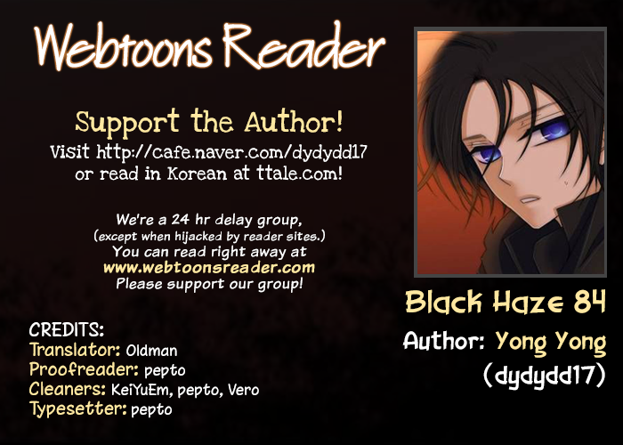 Black Haze - Chapter 84 - 1