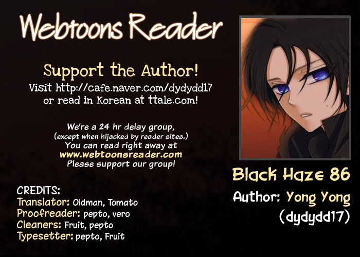 Black Haze - Chapter 86 - 1