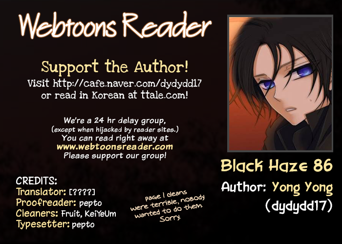 Black Haze - Chapter 88 - 1