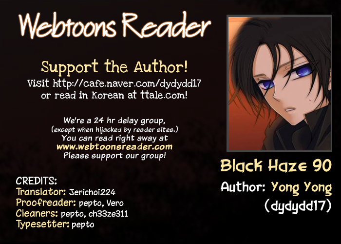 Black Haze - Chapter 90 - 1
