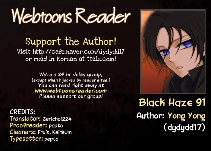 Black Haze - Chapter 91 - 1