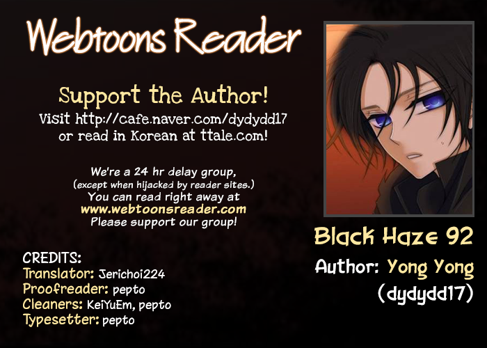 Black Haze - Chapter 92 - 1